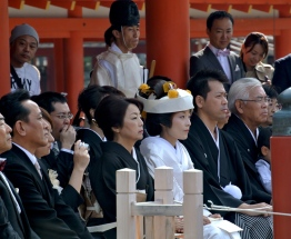 Traditional Shinto wedding Itsukishima Shrine