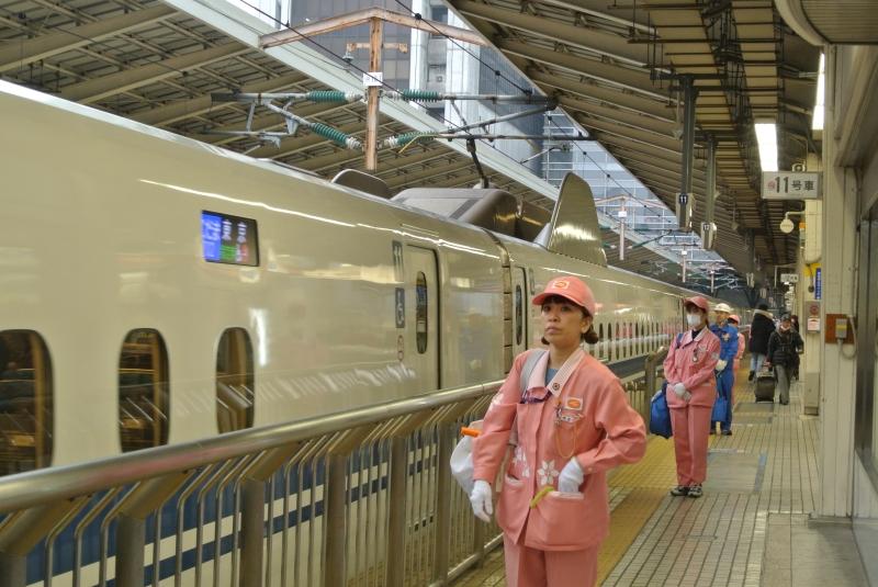 Tokyo Railway