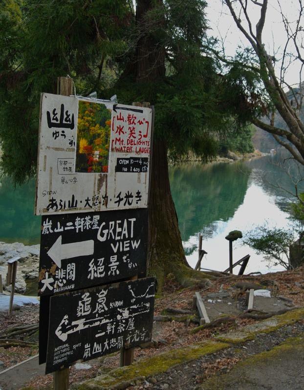 Daihikaku Senkoji Temple -They were not kidding