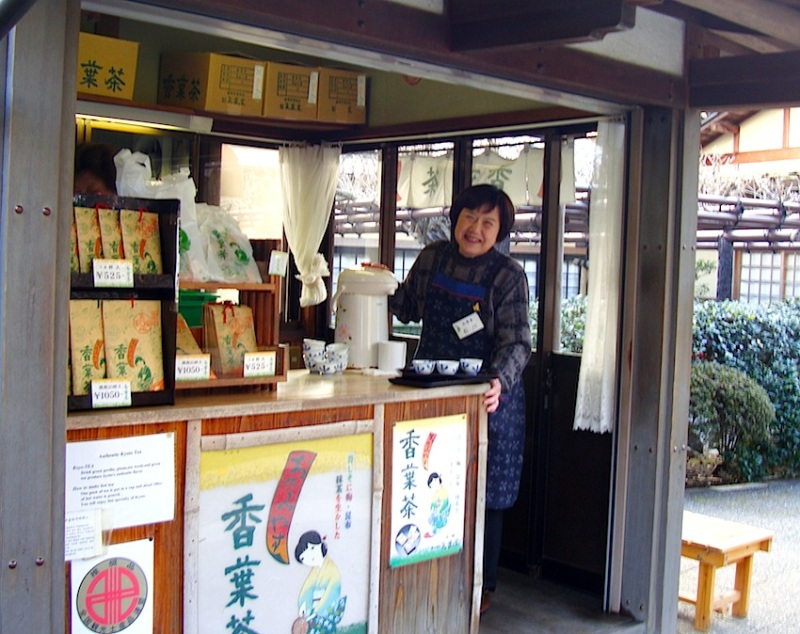 Authentic Kyoto Tea