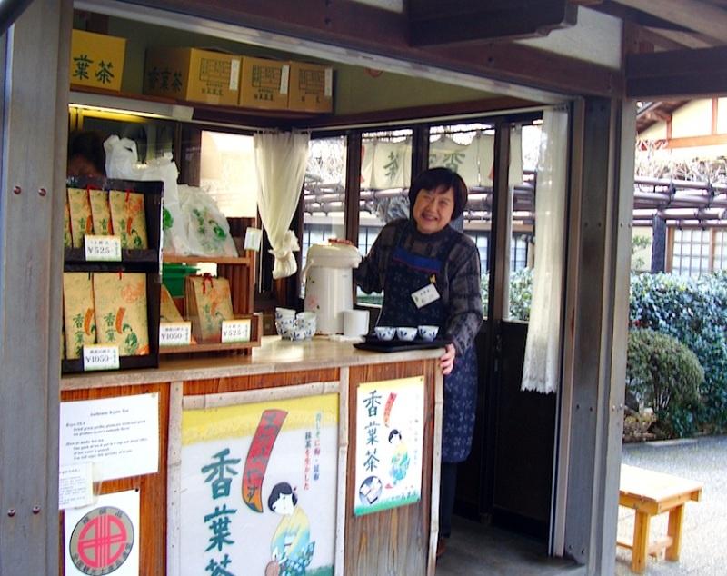 Authentic Kyoto Tea