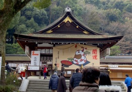Matsuo Shrine - Kyoto - this shrine is dedicated to the god of Sake.
