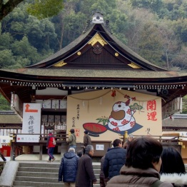 Matsuo Shrine - Kyoto - this shrine is dedicated to the god of Sake.