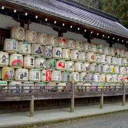Sake Barrels brought as offerings