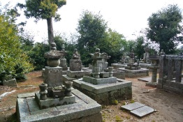 Part of the ancient cemetary which includes graves of Emperors and Aristocracy. Nison-in