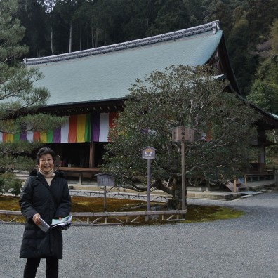 My friend Yaeko who guided me around Arashiyama at Nison-in