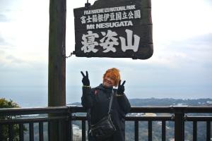 Mt. Nesugata