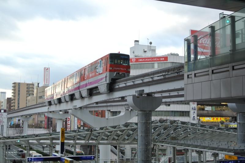kokura monorail