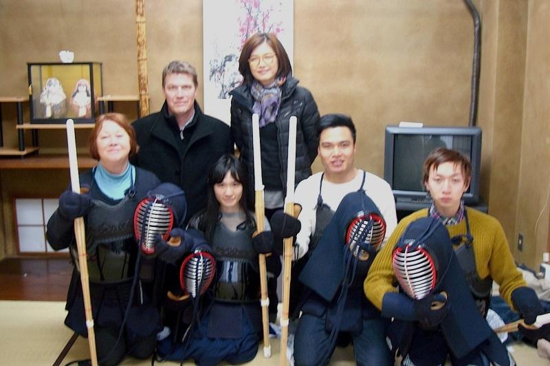 kendou group