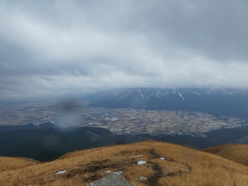 mt-aso-crater